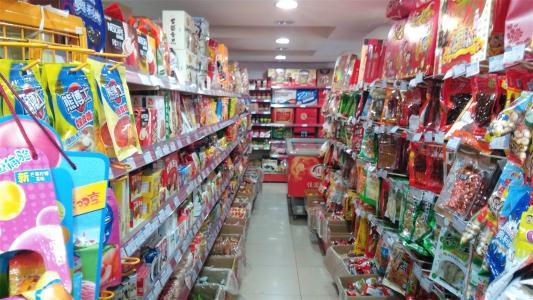 抚顺各地的超市购物招商