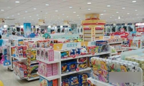江门有名气的母婴用品商城