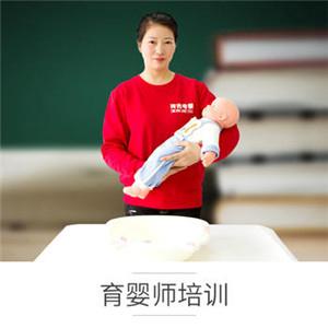 潍坊专业的母婴护理机构